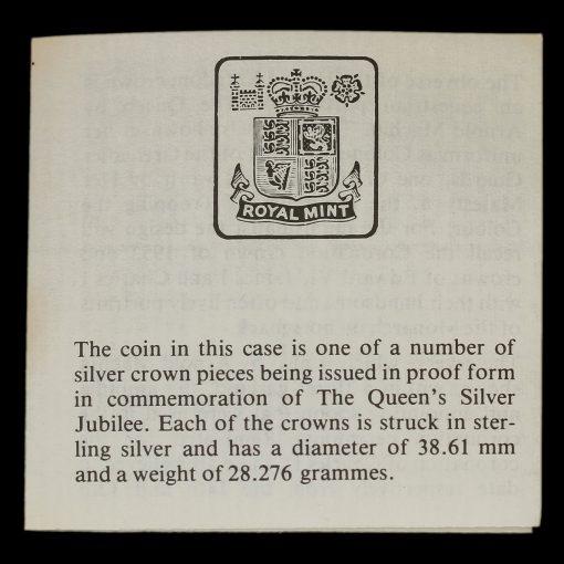 1977 Sterling Silver Proof Silver Jubilee Crown COA