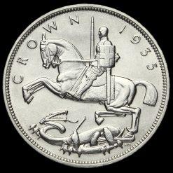1935 King George V Rocking Horse Silver Jubilee Crown Reverse