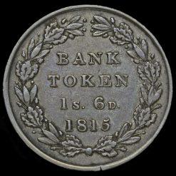1815 George III Silver Eighteenpence Bank Token Reverse