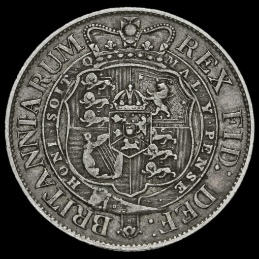 1817 George III Milled Silver Half Crown Reverse