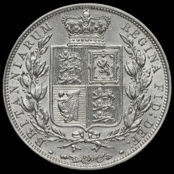 1880 Queen Victoria Young Head Silver Half Crown Reverse