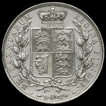 1881 Queen Victoria Young Head Silver Half Crown Reverse