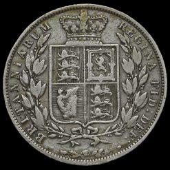 1886 Queen Victoria Young Head Silver Half Crown Reverse