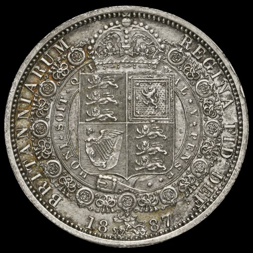 1887 Queen Victoria Jubilee Head Silver Half Crown, Reverse