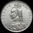 1887 Queen Victoria Jubilee Head Silver Florin Obverse