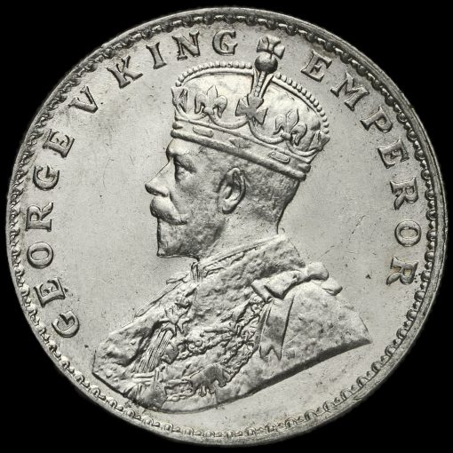 British India 1918 George V One Rupee Obverse