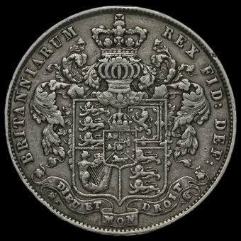 1829 George IV Milled Silver Half Crown Reverse