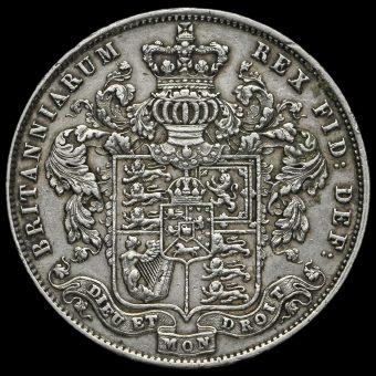 1828 George IV Milled Silver Half Crown Reverse