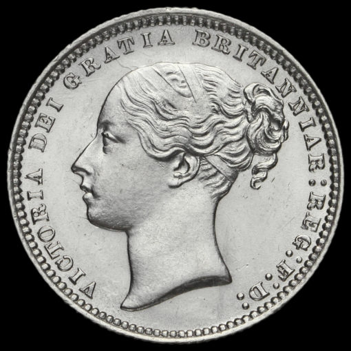 1872 Queen Victoria Young Head Silver Shilling Obverse
