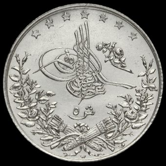 Egypt 5 Qirsh Obverse