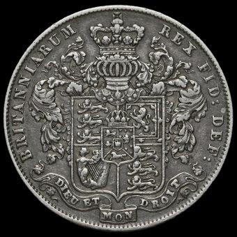 1826 George IV Milled Silver Half Crown Reverse
