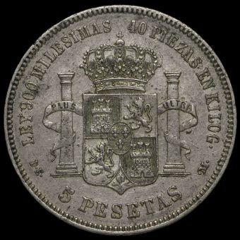 Spain 1876 Alfonso XII Silver 5 Pesetas Reverse