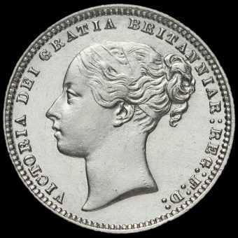 1875 Queen Victoria Young Head Silver Shilling Obverse