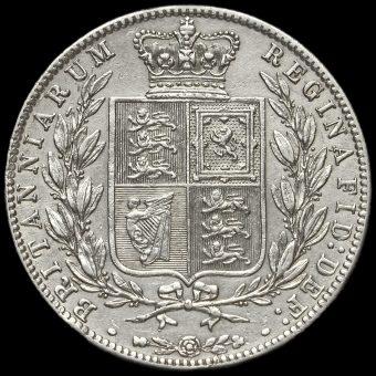 1879 Queen Victoria Young Head Silver Half Crown Reverse