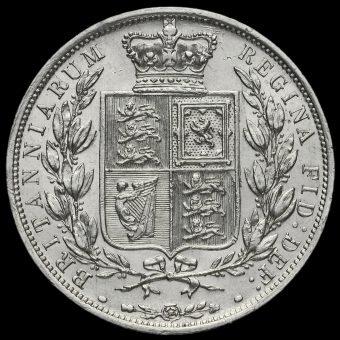 1887 Queen Victoria Young Head Silver Half Crown Reverse
