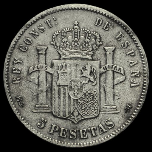 Spain 1881 Alfonso XII Silver 5 Pesetas Reverse