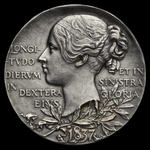 1897 Queen Victoria Official Diamond Jubilee Silver Medal Reverse