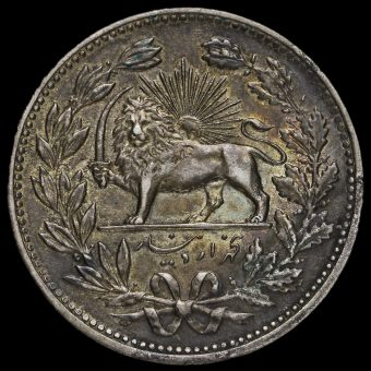 Iran 1902 (AH1320) Silver 5000 Dinar / 5 Qiran Coin Reverse