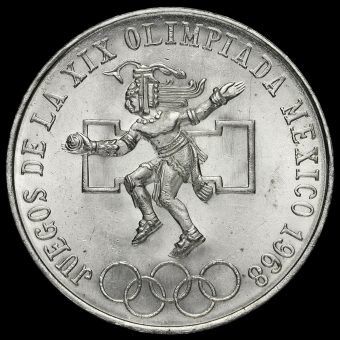 Mexico 1968 Olympic Games Silver 25 Pesos Reverse