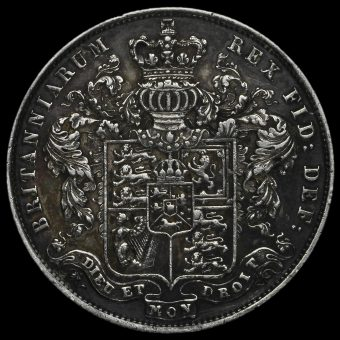 1825 George IV Milled Silver Half Crown Reverse