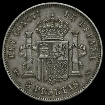 Spain 1885 Alfonso XII Silver 5 Pesetas Reverse