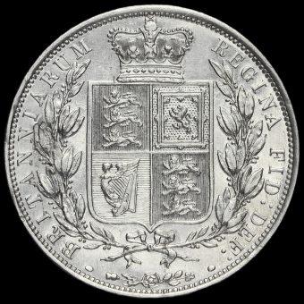 1882 Queen Victoria Young Head Silver Half Crown Reverse