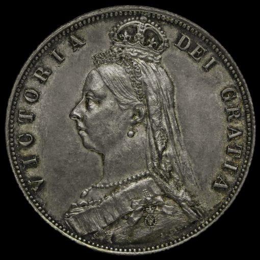 1888 Queen Victoria Jubilee Head Silver Half Crown Obverse