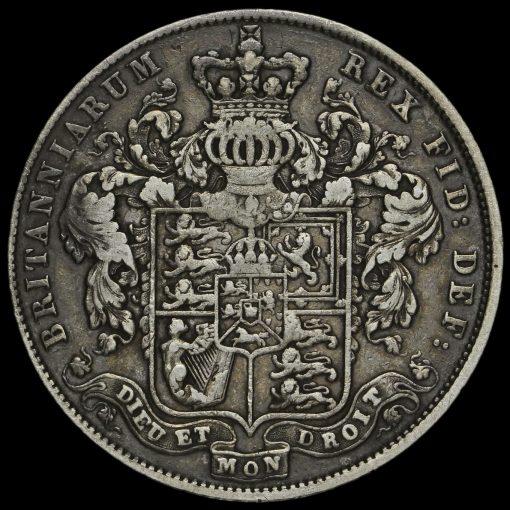 1825 George IV Milled Silver Half Crown Reverse