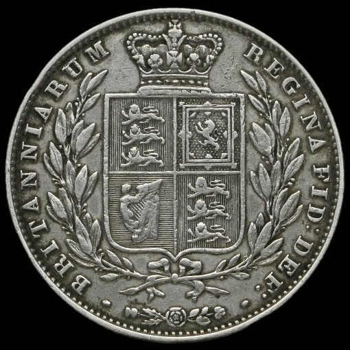 1848 Queen Victoria Young Head Silver Half Crown Reverse