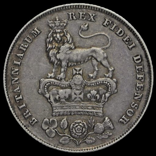 1825 George IV Milled Silver Shilling Reverse