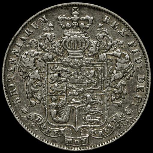 1829 George IV Milled Silver Half Crown Reverse
