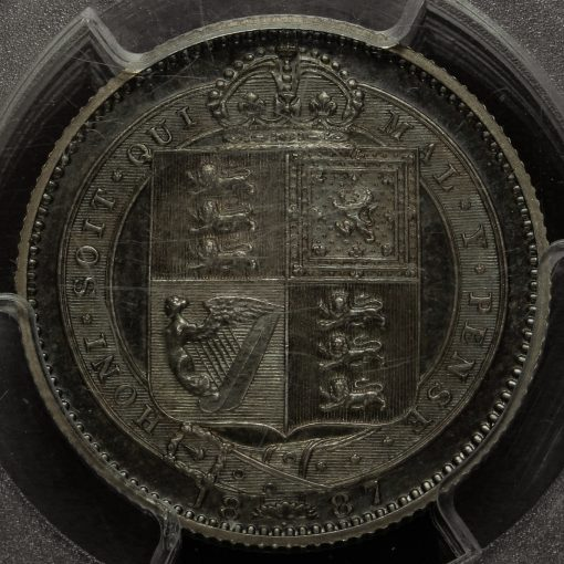 1887 Queen Victoria Jubilee Head Silver Proof Shilling Reverse