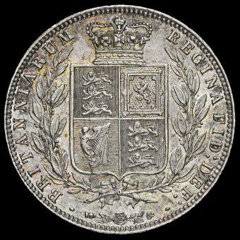 1875 Queen Victoria Young Head Silver Half Crown Reverse