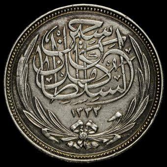 Egypt 1916 Hussein Kamel Silver 20 Piastres Obverse