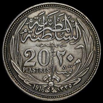 Egypt 1916 Hussein Kamel Silver 20 Piastres Reverse