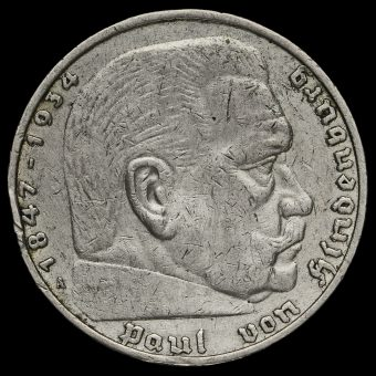 Germany 1936 Silver 5 Reichsmark Reverse