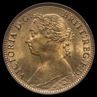 1881 H Queen Victoria Bun Head Farthing Obverse