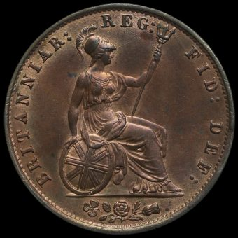 1854 Queen Victoria Young Head Copper Halfpenny Reverse