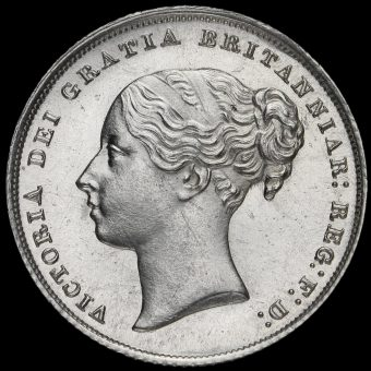 1858 Queen Victoria Young Head Silver Shilling Obverse