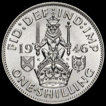 1946 George VI Silver Scottish Shilling Reverse