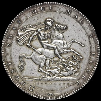 1818 George III Milled Silver LVIII Crown Reverse