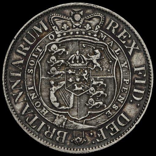 1817 George III Milled Silver Small Head Half Crown Reverse