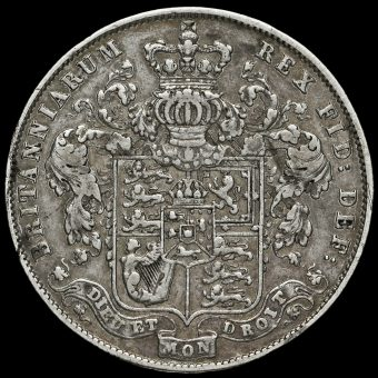 1828 George IV Milled Silver Half Crown Reverse