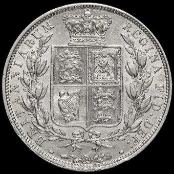 1883 Queen Victoria Young Head Silver Half Crown Reverse