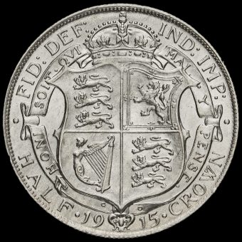 1915 George V Silver Half Crown Reverse