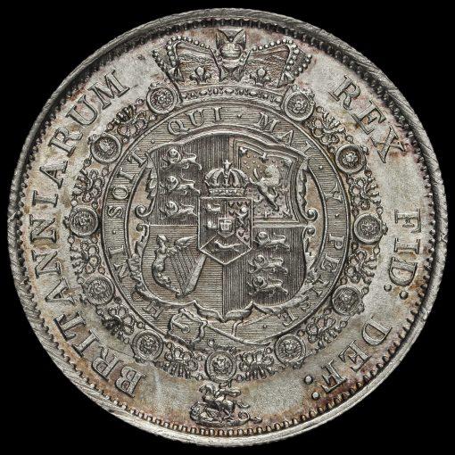 1817 George III Milled Silver 'Bull Head' Half Crown Reverse