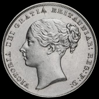 1846 Queen Victoria Young Head Silver Shilling Obverse