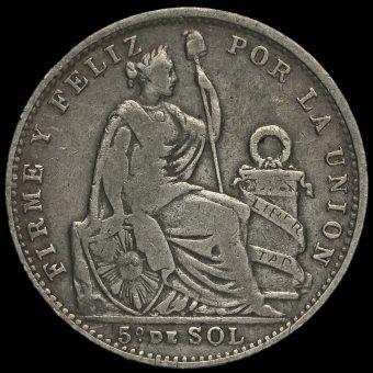 Peru 1903 Silver 1/5 Sol Reverse