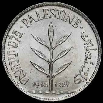 Palestine 1942 Silver 100 Mils Obverse