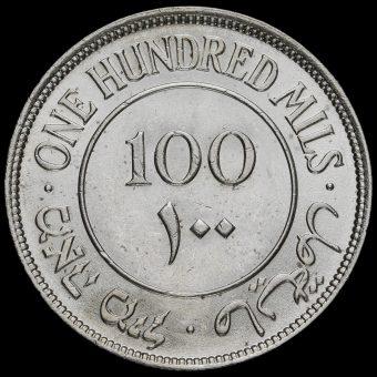Palestine 1942 Silver 100 Mils Reverse